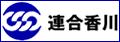http://www.jtuc-rengo.jp/kagawa/